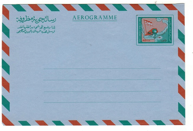 ADEN - 1970 (circa) 40f green and red-orange on blue aerorgramme unused.