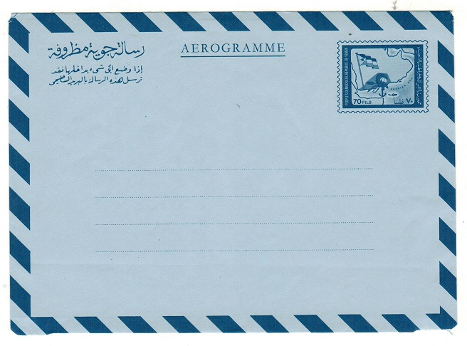 ADEN - 1965 (circa) 70f dark blue on blue aerorgramme unused.