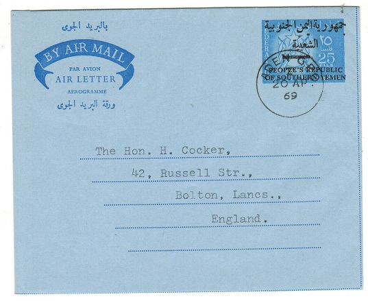 ADEN - 1968 (circa) blue on blue postal stationery air letter cto
