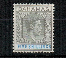 BAHAMAS - 1948 5/- lilac and blue mint COLOUR CHANGELLING with frame PRINTED IN GREY. SG 156.