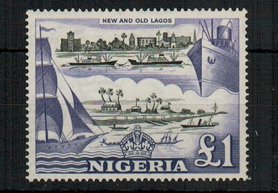 NIGERIA - 1953 £1 black and violet unmounted mint.  SG 80.
