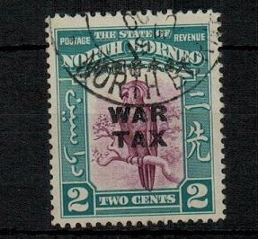 NORTH BORNEO - 1942 2c