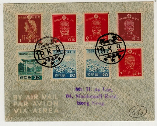 HONG KONG - 1944 local Japanese Occupation cover used at HONG KONG.