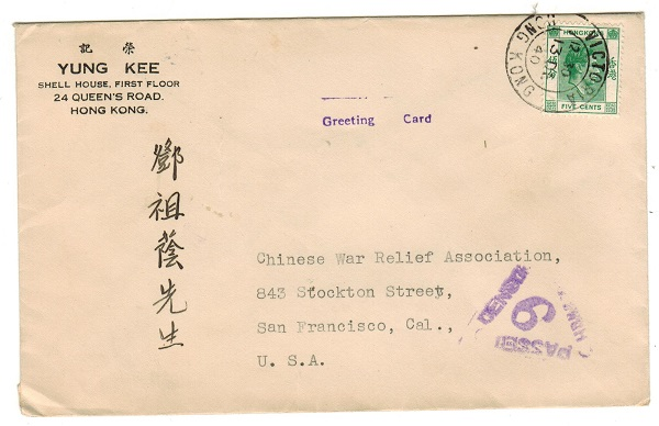 HONG KONG - 1940 5c rate censor cover to USA.