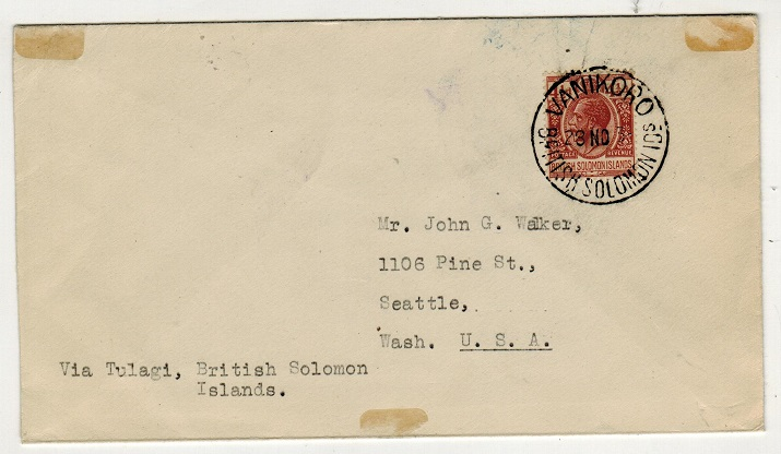 SOLOMON ISLANDS - 1934 1 1/2d rate cover to USA used at VANIKORO.