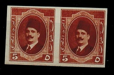 EGYPT - 1923 5m brown IMPERFORATE PLATE PROOF pair.
