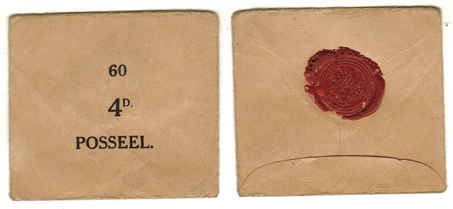 SOUTH AFRICA - 1926 4d (x60) official stamp envelope (no stamps).