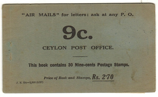 CEYLON - 1937 RS2.70 (incomplete) BOOKLET.  SG SB16.