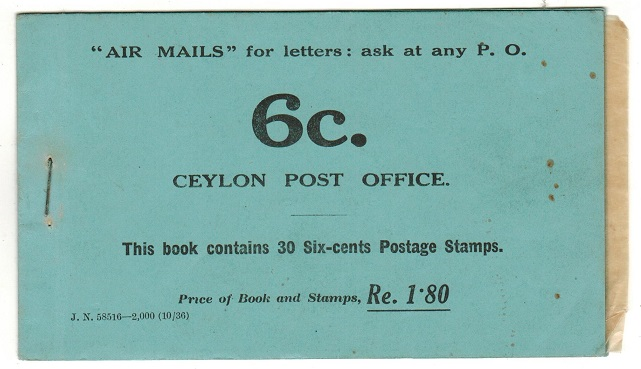 CEYLON - 1936 Re1.80 black on blue (incomplete) BOOKLET.  SG SB13.
