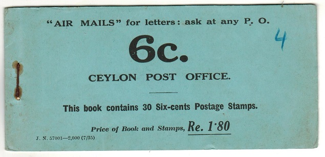 CEYLON - 1935 Re1.80 black on blue (incomplete) BOOKLET.  SG SB11.
