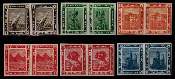 EGYPT - 1914 1m to 10m IMPERFORATE PLATE PROOF pairs.