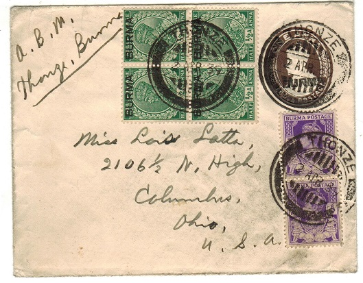 BURMA - 1938 1a brown PSE uprated to USA at THONZE.  H&G 1a.