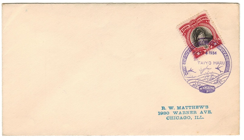 COOK ISLANDS - 1934 1d rate maritime cover to USA used on the TAIYO MARU.