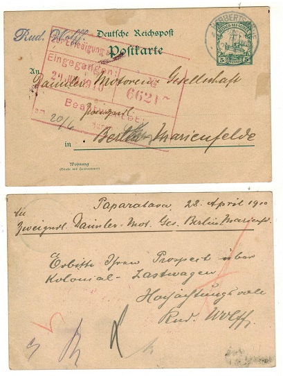 NEW GUINEA (German Offices) - 1900 5pfg green PSC used at HERBERTSHOHE.  H&G 8.