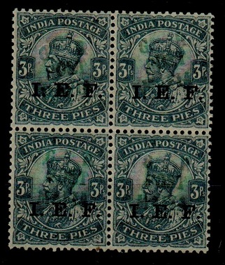 TANGANYIKA - 1915 3ps Indian block of 4 overprinted