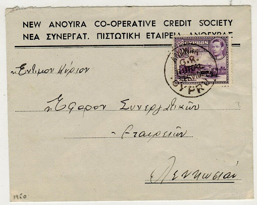 CYPRUS - 1950 local cover used at ANOYIRA/GR/RURAL/SERVICE.