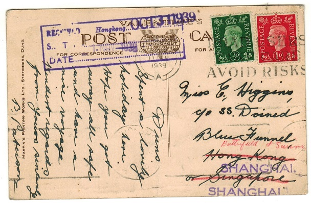 HONG KONG - 1939 inward maritime use postcard from UK.