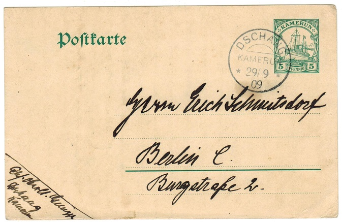 CAMEROONS (German Offices) - 1904 5pfg green PSC to Germany used at DSCHANG.  H&G 14.