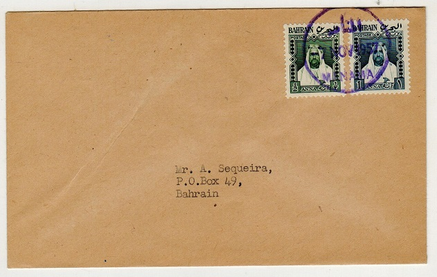 BAHRAIN - 1957 local cover used at MANAMA but struck in