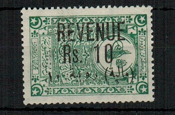 IRAQ - 1915 Rs10/REVENUE unmounted mint.