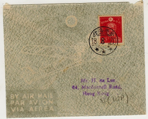 HONG KONG - 1943 local Japanese Occupation cover used at WAN CHAI.