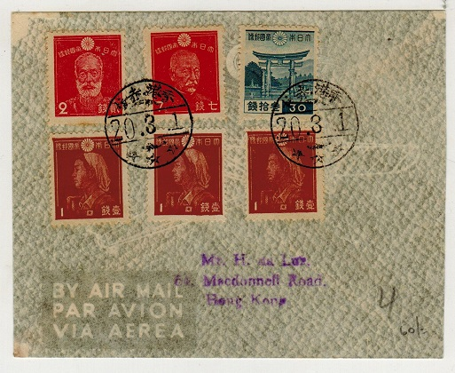 HONG KONG - 1945 local Japanese Occupation cover used at STANLEY.