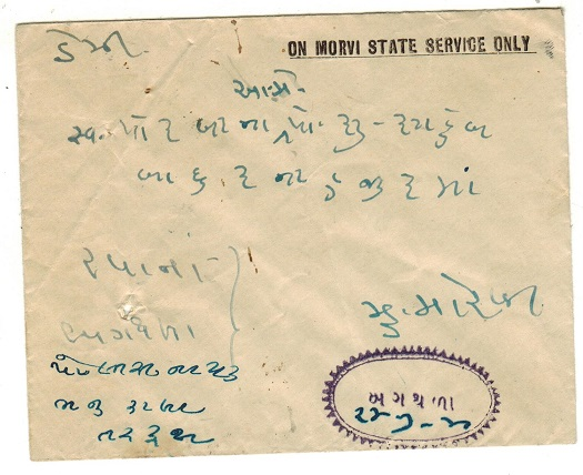 INDIA (Morvi State) - 1940 stampless official cover used locally at KHAT HALA.