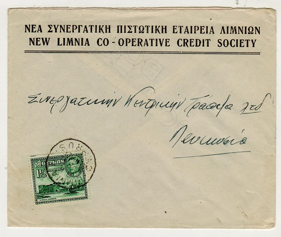 CYPRUS - 1952 locsl cover used at LIMNIA/G.R./RURAL SERVICE/CYPRUS.