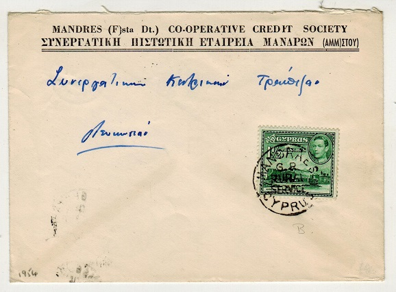 CYPRUS - 1954 local cover used at MANDAES/G.R./RURAL/SERVICE.