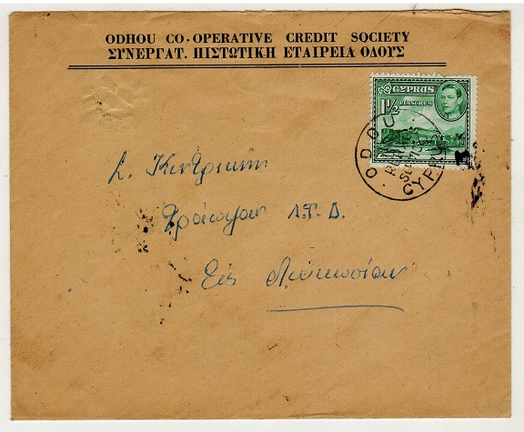 CYPRUS - 1952 local cover used at ODOU/G.R./RURAL/SERVICE.