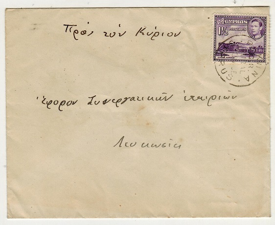 CYPRUS - 1947 local cover used at PAKHNA/G.R./RURAL/SERVICE.