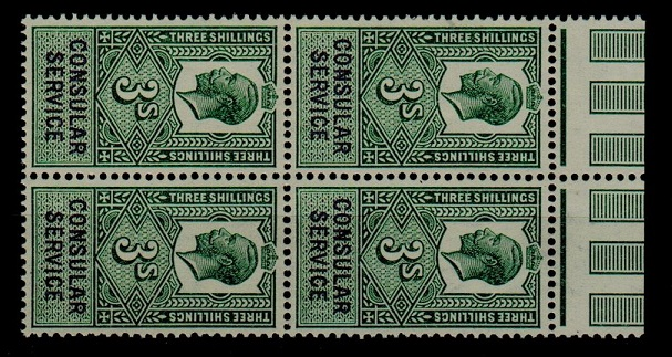 GREAT BRITAIN - 1913 (circa) 3/- green