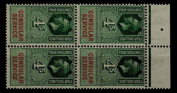 GREAT BRITAIN - 1913 (circa) 4/- green