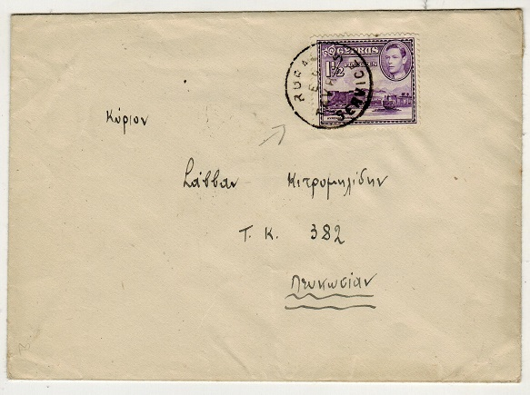CYPRUS - 1949 local 1 1/2pi rate cover used at RURAL/E.R./TAVROS/SERVICE.
