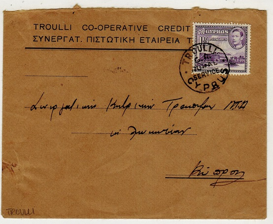 CYPRUS - 1948 local 1 1/2pi rate cover used at TROULLI/G.R./RURAL/SERVICE.