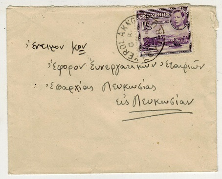 CYPRUS - 1950 local 1 1/2pi rate cover used at YEROLAKKOS/G.R./RURAL/SERVICE.