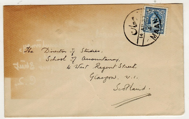 TRANSJORDAN - 1937 10m rate cover to UK used at MAAN.