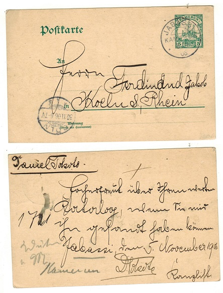 CAMEROONS (German Offices) - 1904 5pfg green PSC to Germany used at JABASSI.  H&G 14.