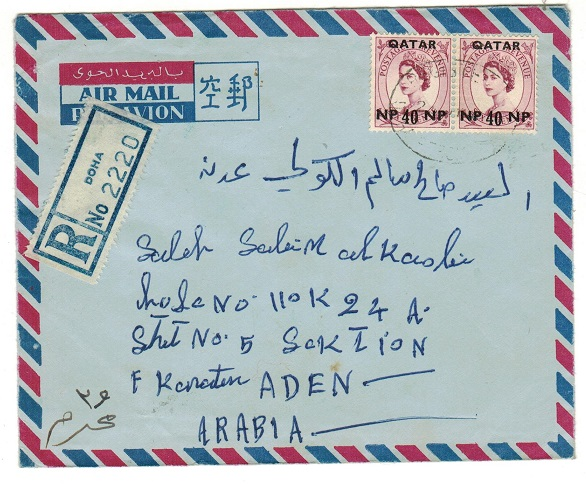 BR.P.O.IN E.A. (Qatar) - 1960 80np rate registered cover to Aden used at DOHA.