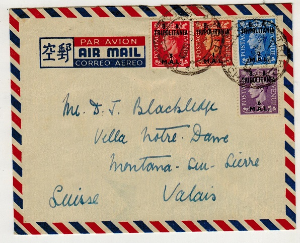 B.O.F.I.C. (Tripolitania) - 1951 14mal rate cover to Switzerland used at TRIPOLI.