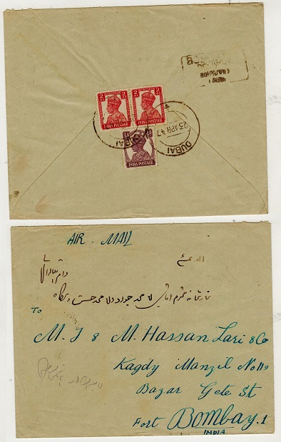 DUBAI - 1947 (APR.23) 2 1/2a rate cover to Bombay tied by DUBAI cds