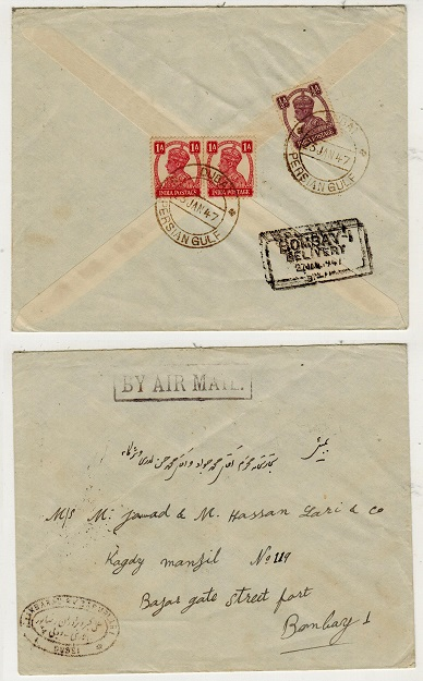 DUBAI - 1947 (JAN.23) 2 1/2a rate cover addressed to India tied by DUBAI/PERSIAN GULF cds.