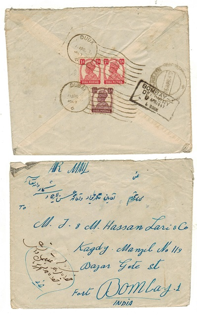 DUBAI - 1947 (APR.14) 2 1/2a rate cover to Bombay tied by wavy lined DUBAI cds.