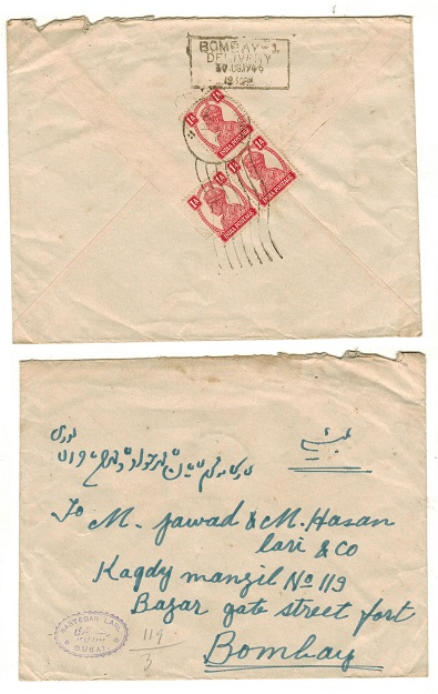 DUBAI - 1946 (AUG.26.) 3a rate cover addressed to India tied by DUBAI wavy lined cancellator.