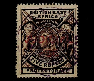 BRITISH EAST AFRICA - 1897 5r brown JUDICIAL FEE adhesive officially used.