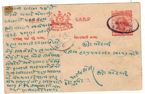 INDIA (Morvi State) - 1935 3p vermilion PSC used locally.  H&G 5.