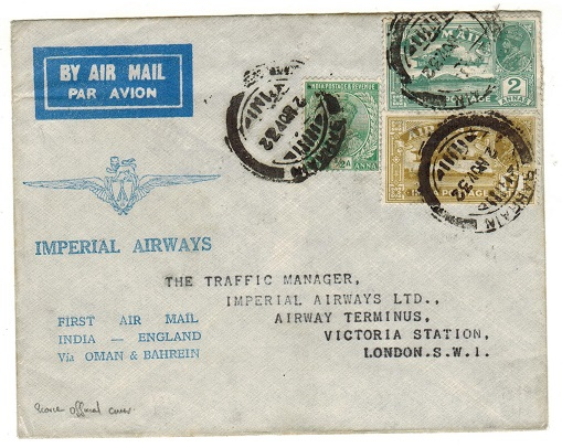 BAHRAIN - 1932 first flight cover to UK.