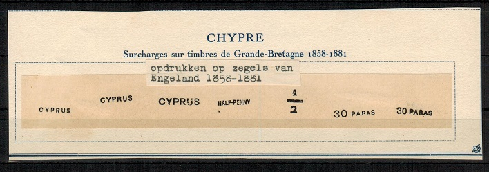 CYPRUS - 1858-1881 FOURNIER forgery overprint surcharges on piece.
