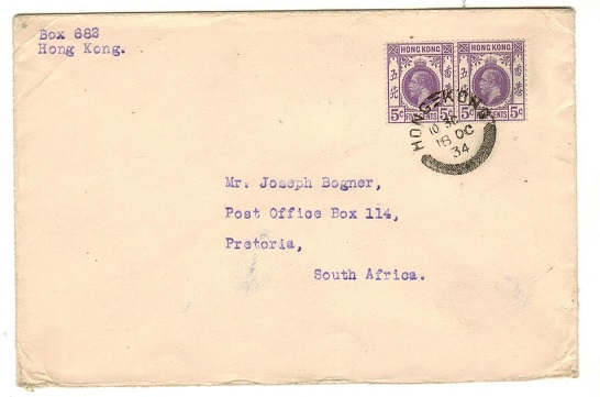 HONG KONG - 1934 10c rate cover to South Africa with