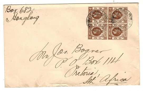 HONG KONG - 1930 4c rate cover to South Africa used at VICTOIA.